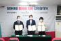 부산시, SK행복나눔재단과 '장애아동 휠체어 지원' 업무협약