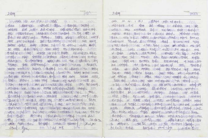 이한열 열사가 기록한 일기의 모습. 그의 진지한 모습을 엿볼 수 있다. /사진=국가기록원 제공