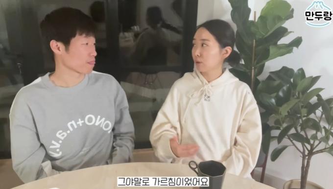 박지성 부인 김민지 전 아나운서가 유상철 전 감독 조문과 관련된 논란에 불쾌감을 표했다./ 사진=유튜브 캡처
