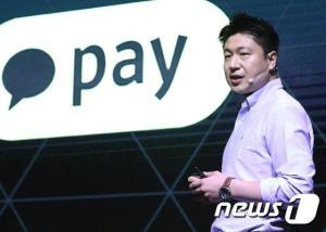 """""""네이버·토스 보고 있나""""… 카카오페이, 보험업 진출 발판 마련"""