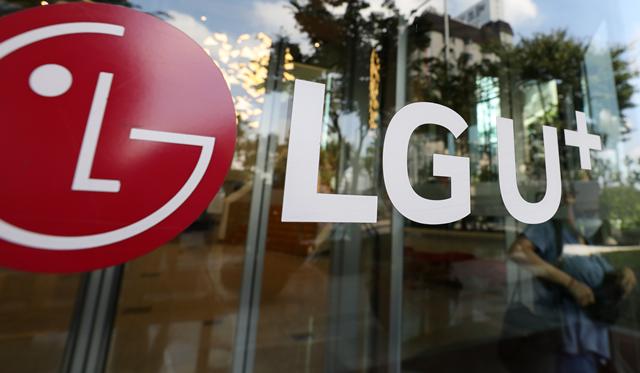 LG유플러스가 올해 자사주 매입과 중간배당을 시작으로 기업가치가 크게 향상될 것이란 분석이다./사진=뉴스1