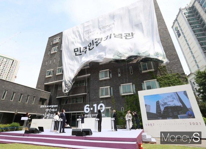 [머니S포토] 남영동 대공분실, 2023년 민주인권기념관으로 다시 태어나...