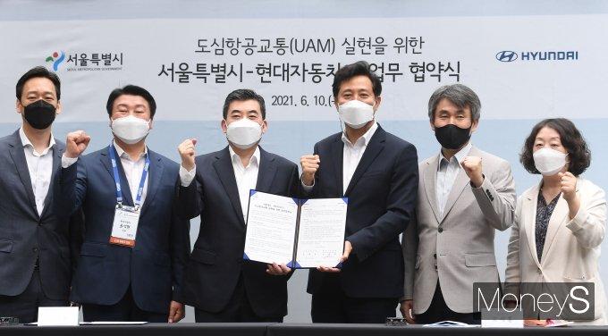 [머니S포토] 오세훈·신재원 '도심항공교통 MOU 체결'
