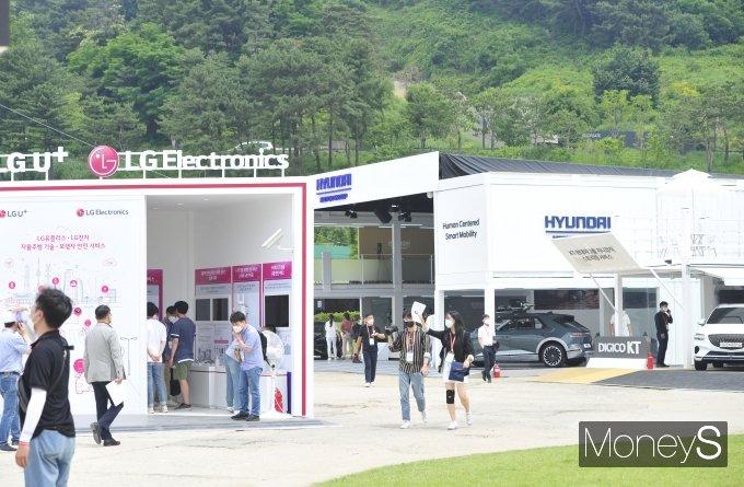 [머니S포토] '2021 서울 스마트 모빌리티 엑스포'