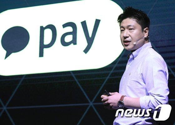 """""""보상 사각지대 없앨 것""""… 카카오페이, 등산동호회·택시보험 내놓는다"""