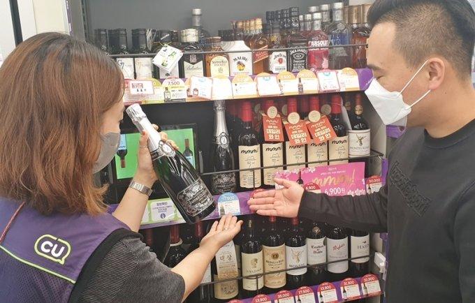 편의점 홈술족은 어느 나라에서 온 와인 많이 찾을까?
