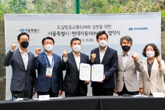 """""""하늘길 열자"""" 현대차-서울시, UAM 실현 위해 손잡았다"""