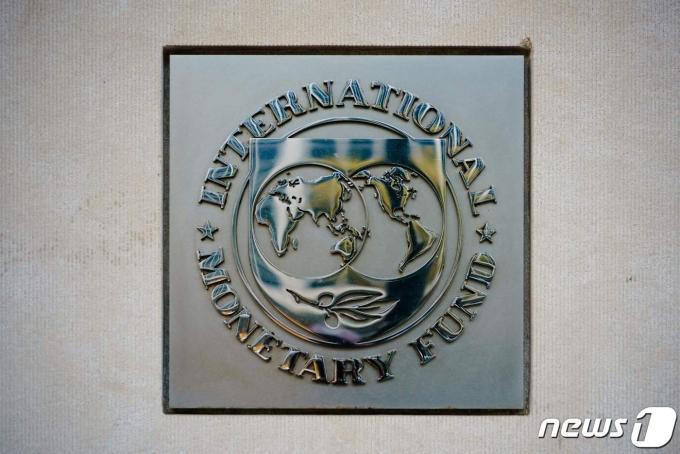 IMF 로고 © AFP=뉴스1