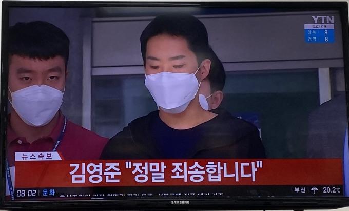 [속보] 29세 김영준 얼굴 첫 공개… 검찰로 송치