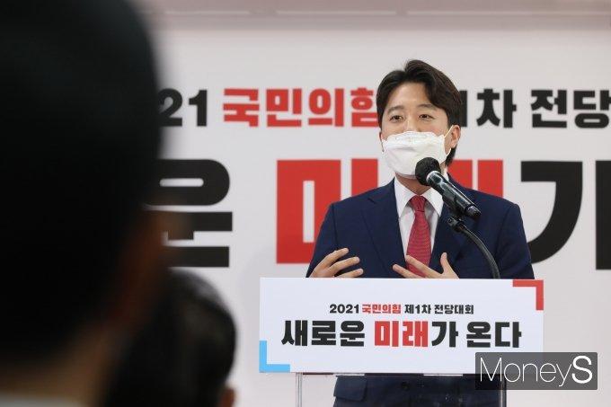 """[머니S포토] 국민의힘 신임 당대표 이준석 """"대선 승리 위한 당 만들겠다"""""""