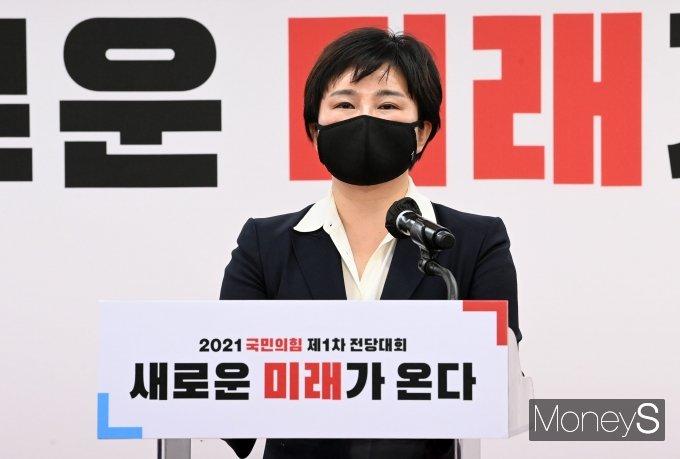 [머니S포토] 수락연설하는 조수진 최고위원