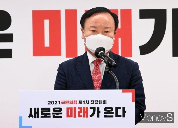 [머니S포토] 최고위원 수락연설하는 김재원