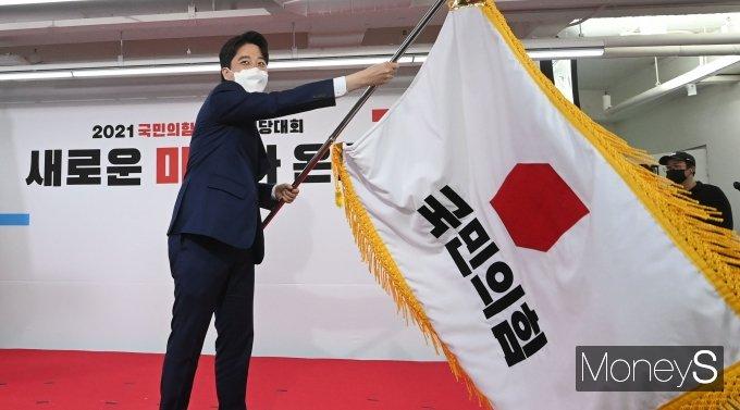[머니S포토] '국민의힘 30대 당대표 탄생'