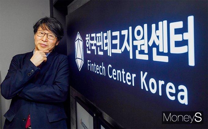 """[CEO초대석] 정유신 한국핀테크지원센터 이사장 """"제2의 토스 키운다"""""""