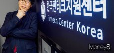 [CEO초대석] 정유신 한국핀테크지원센터 이사장