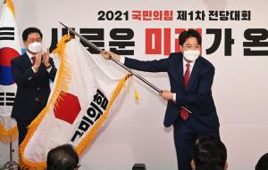 '이준석 테마주' 선거 끝나니 급락… 삼보산업·넥스트아이, 10% '뚝'