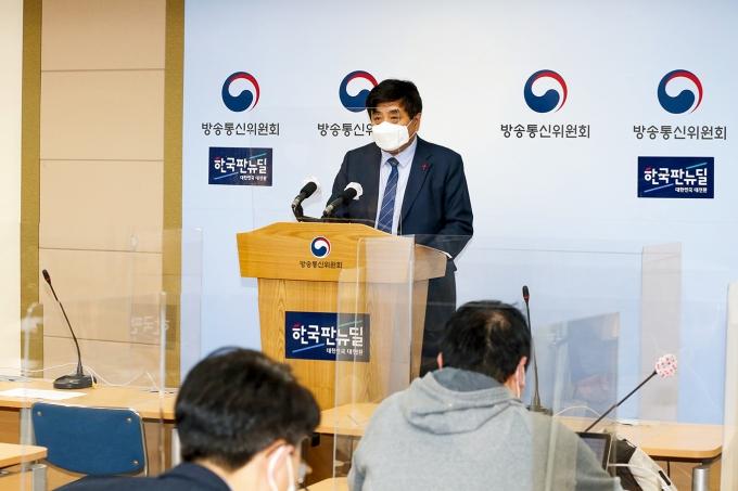 지난 1월 정부과천청사에서 한상혁 방통위원장이 제5기 방통위 비전 및 정책과제를 발표하는 모습. /사진=뉴스1