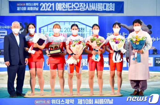 [사진] 거제시청, 예천단오장사씨름대회 女 단체전 우승