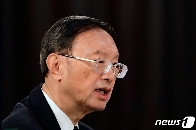 양제츠 중국 공산당 외교 담당 정치국원 <자료사진> © AFP=뉴스1
