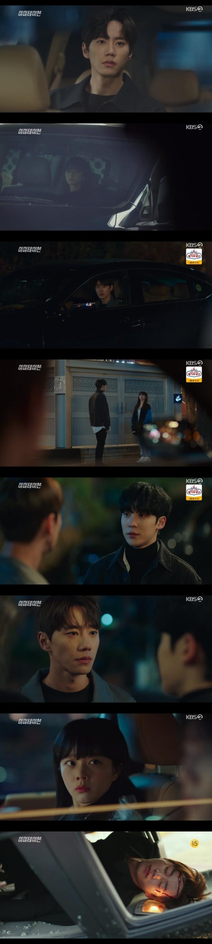 KBS 2TV '이미테이션' 캡처 © 뉴스1