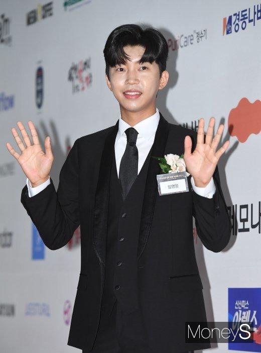 임영웅, '나혼자산다' 400회 축하 메시지… 조만간 출연도?