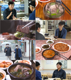 """황선홍 """"선수시절 연봉, 대치동 아파트 한채 값… 지금은 삼식이"""""""