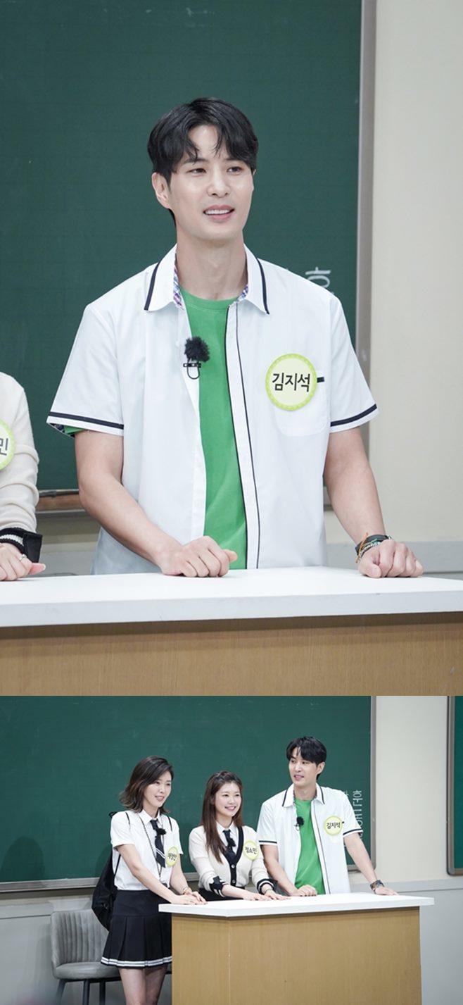 """'아는 형님' 김지석 """"강호동, 경주마 같았다""""… 무슨 의미?"""
