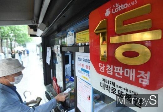 제967회 로또 1등 4명… 당첨금 1인당 '58억977만원'
