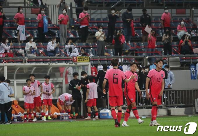 [사진] 가나전 3-1로 승리한 대한민국