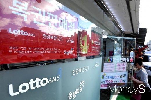 제967호 로또 1등 당첨금은 1인당 58억원이다. / 사진=장동규 기자