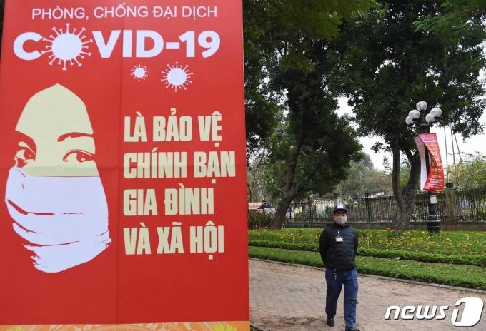 베트남 하노이 거리에 코로나19 확산 예방에 동참을 촉구하는 배너가 설치된 모습. © AFP=뉴스1