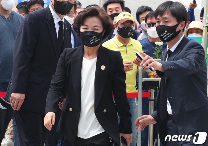 추미애 전 법무부 장관./뉴스1 © News1 여주연 기자