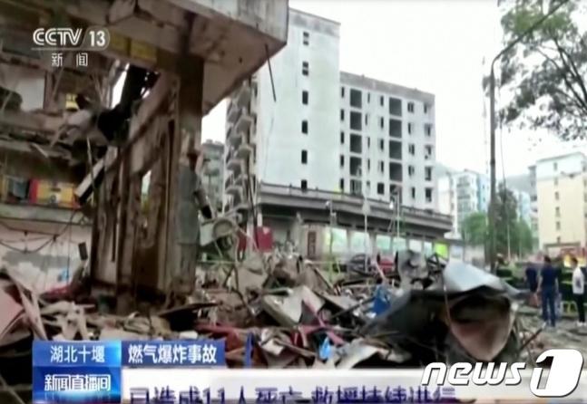 중국 후베이성 도시 스옌에서 13일 가스관이 폭발해 12명이 숨지고 138명이 다쳤다.사진=중국 CCTV.뉴스1
