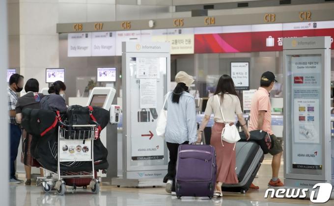 인천공항 1터미널 출국장 모습./뉴스1 © News1 권현진 기자