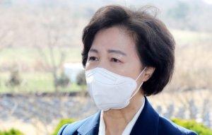 추미애 전 장관, 대선 출마 예고… 윤석열에 대한 평가는?