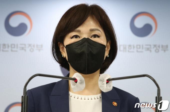 전현희 국민권익위원장. /뉴스1 © News1 송원영 기자