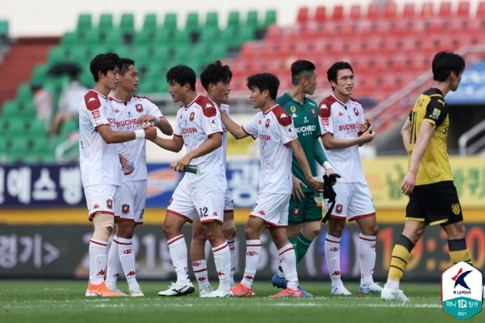 부천 선수단(한국프로축구연맹 제공)© 뉴스1