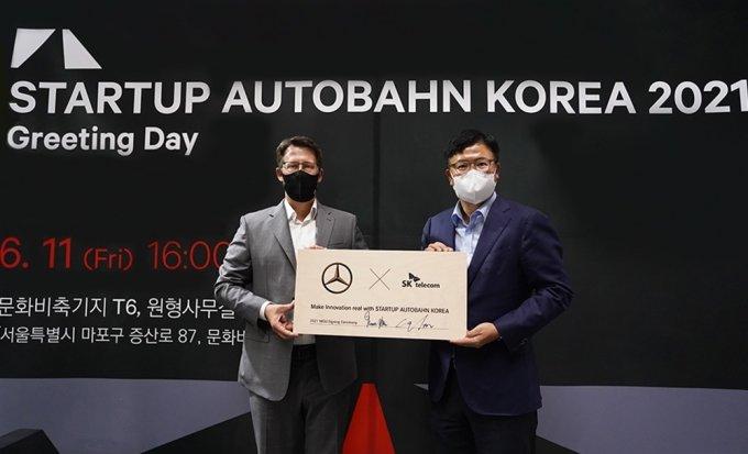 """메르세데스-벤츠 코리아, SKT와 스타트업 키운다… """"파트너 늘릴 것"""""""