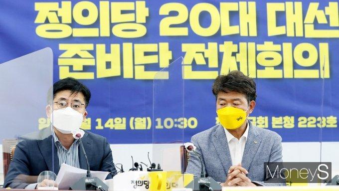 [머니S포토] 발언하는 박원석 정의당 대선준비단장