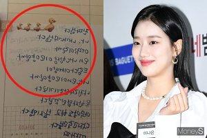 이나은 친언니, 일기장 공개→ 오히려 '역풍'