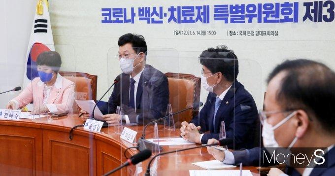 [머니S포토] 與 백신특위 3차, 발언하는 송영길 대표