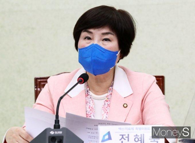 [머니S포토] 민주당 백신·치료제 특위, 발언하는 '전혜숙'