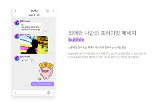 'SM 자회사' 디어유, 코스닥 상장 추진