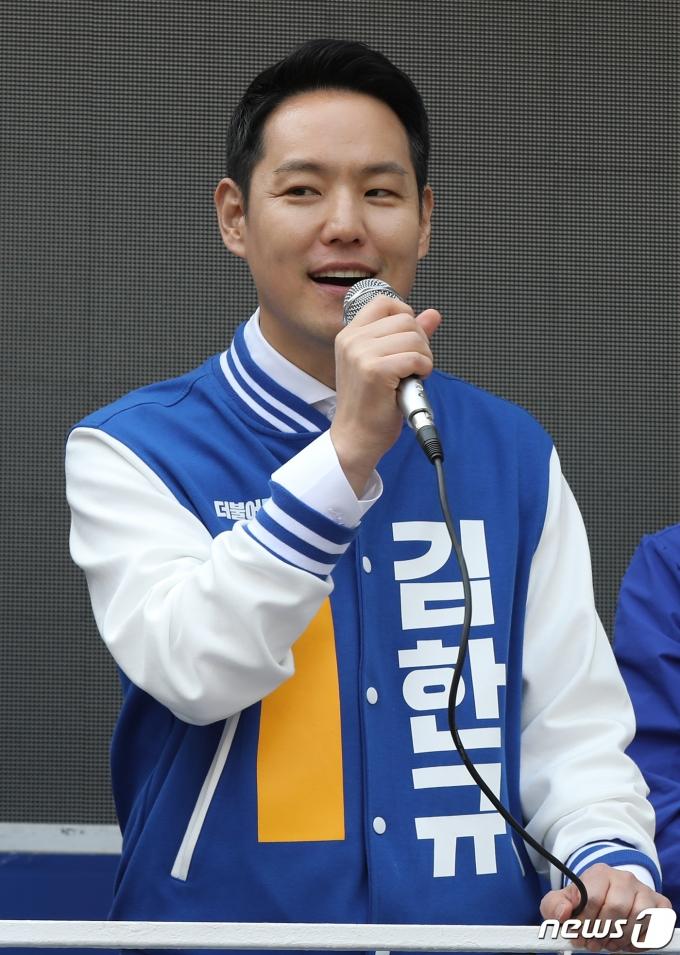 김한규 변호사. 2020.4.7/뉴스1 © News1 민경석 기자