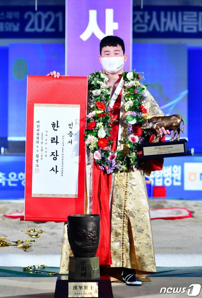 [사진] 한라장사 등극한 이효진