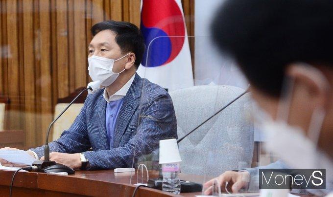 """[머니S포토] 김기현 """"LH 불법 투기 사건 특검 및 국정조사 즉시 실시할 것 요구"""""""