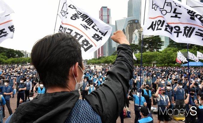 [머니S포토] 투쟁 결의 택배노조, 사회적 합의 이행해라