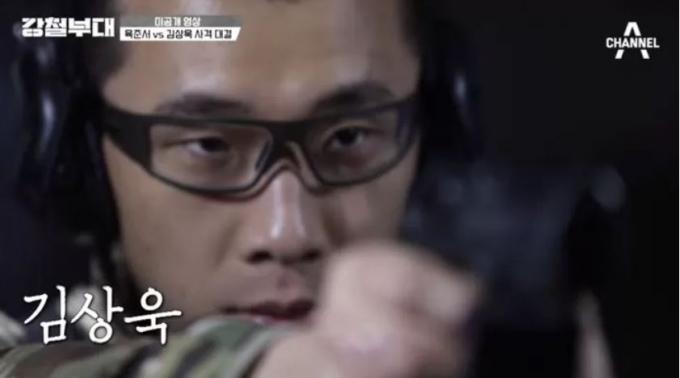 김상욱이 5·18 광주 민주화 운동 비하용어 사용에 대해 사과했다. /사진=강철부대 방송캡처
