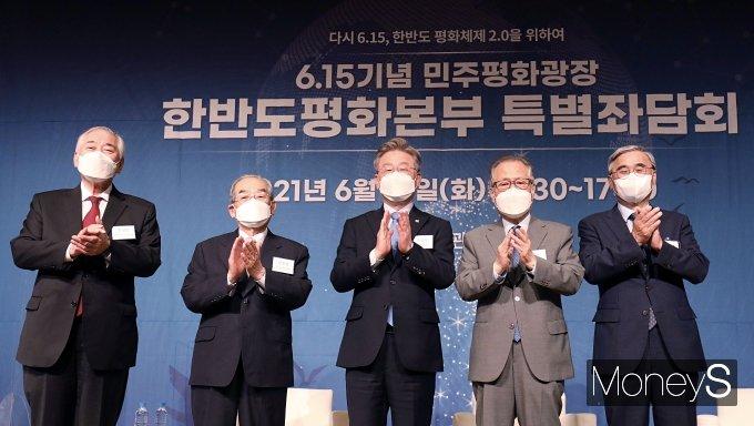 [머니S포토] 기념촬영 하는 문정인·임동원·이재명·정세현·이종석