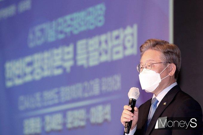 [머니S포토] 이재명 지사, 민주평화광장 축사
